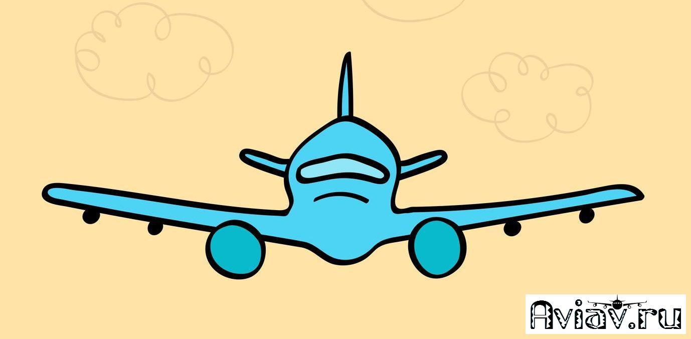 Авиапромсервис — обеспечения безопасности полетов и поддержания летной годности